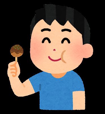 たこ焼きを食べる人のイラスト(男性)