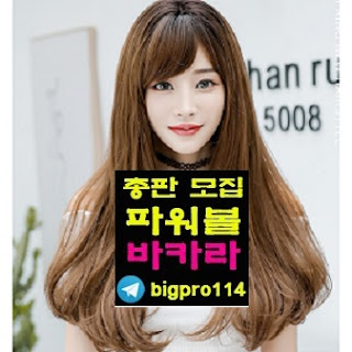 brownblack_korean_side_fringe_full_wig_with_naturallooking_black_roots_bestselling_instock_1514252886_009ea1080.jpg
