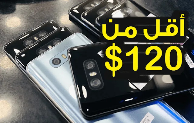 أفضل 10 هواتف ذكية بسعر أقل من 100 دولار - أقل من 20000 دج