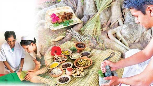 ඔබත් දැන සිටිය යුතුම සිංහල බෙහෙත් වට්ටෝරු 20 ක් (Sinhala Beheth) - Your Choice Way