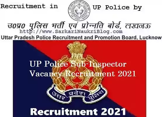 UP Police PAC SI Vacancy Recruitment 2021