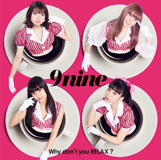 9nine - Why don't you RELAX? 歌詞