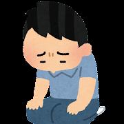反省・後悔のイラスト(男性)