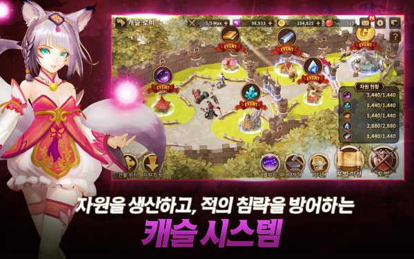 Download God Guardian of Destiny (KR) MOD v1.0.26 Enemy Low Attack Apk Android Terbaru Gratis