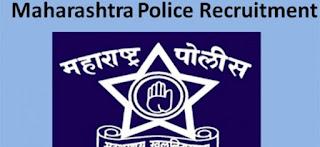 Maharashtra Home Guard Recruitment 2021 - Upcoming Job Notification Apply Here