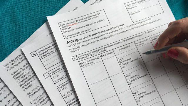 ما هي ورقة WBS في المانيا وكيف يمكن الحصول عليها