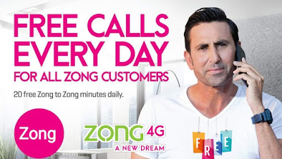 Zong Introduce Free Call offer Package 2020