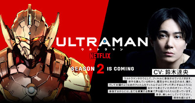 Tatsuhisa Suzuki Withdraws From ULTRAMAN Anime Series Role