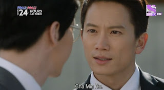 Drama Innocent Defendant Ji Sung