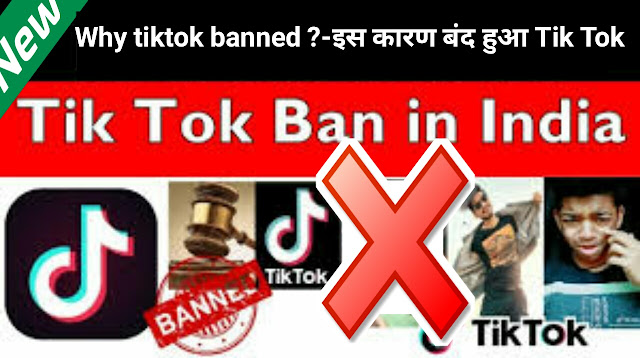 why-tiktok-banned-tiktok-banned-in-india