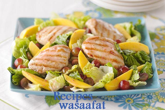 Sunshine Chicken Salad