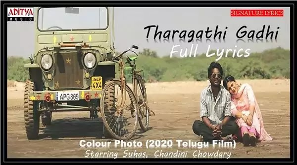 Tharagathi Gadhi Lyrics - Colour Photo Song Ft Suhas, Chandini Chowdary