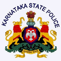 Civil Police Constable Written Exam Date Fixed..!