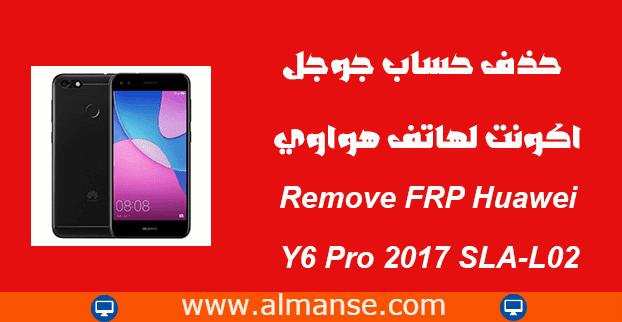 Remove FRP Huawei Y6 Pro 2017 SLA-L02