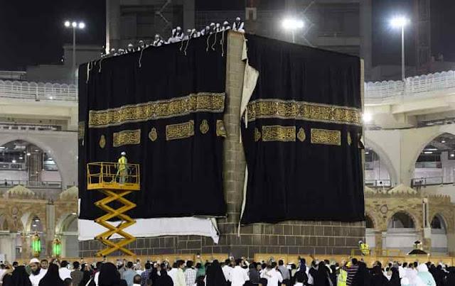 Kiswah - The Black cloth of the Holy Kaaba