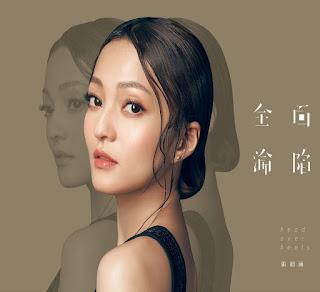 [Album] 全面淪陷 Head Over Heels - 張韶涵 Angela Chang