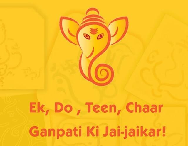 Ek Do Teen Chaar Ganpati cha jai jaikar