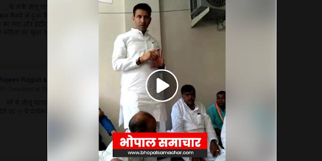 मंत्री जीतू पटवारी ने वोट के लिए लालच दिया (VIDEO): शिकायत | INDORE MP NEWS
