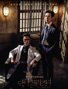 Sinopsis pemain genre Drama Doctor Prisoner (2019)