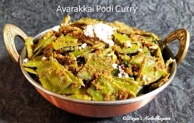 Avarakkai Podi Curry  / Broad Beans Podi Curry / Avarakkai podi thooval