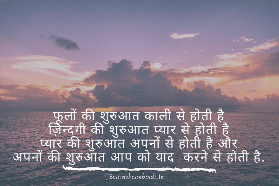 romantic good morning messages for girlfriend in hindi, Romantic good morning love messages for girlfriend, Romantic good morning SMS for girlfriend