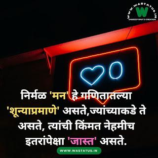 status on life in hindi स्टेटस ऑन लाइफ हिंदी