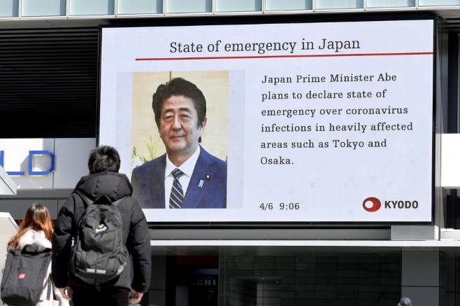 Kyodo News: Perdana Menteri Jepang Menyatakan Keadaan Darurat di Jepang
