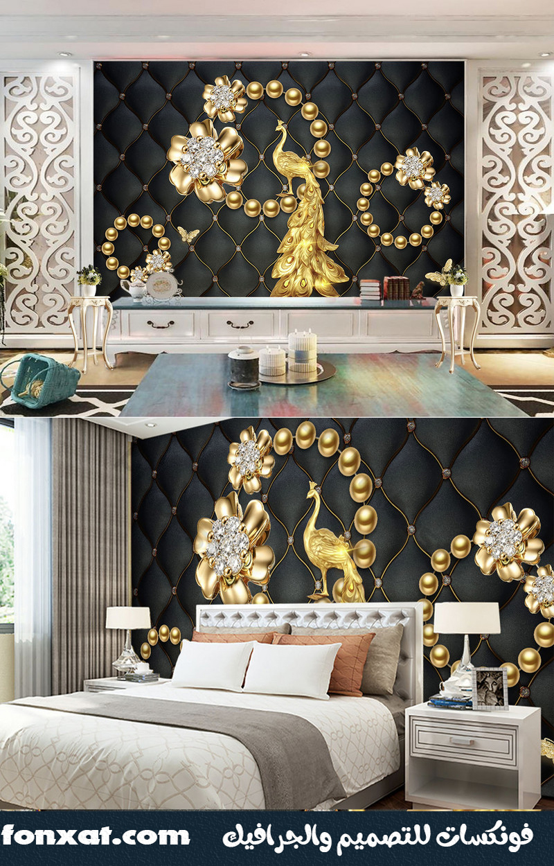 Download the wallpaper consistency and beauty design in black and gold shiny