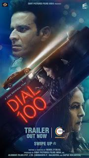Dial 100 Movie