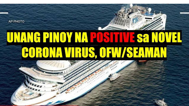 "Ang crew member na naka-quarantine sa Japan ang kauna-unahang Pinoy na nagpositibo sa 2019 Novel #Coronavirus. #nCoV  A Filipino seafarer onboard a cruise ship in Japan was among the 10 people who tested positive for the novel coronavirus. Of the 10 infected people, 3 are Japanese, 3 are Chinese, two are Australians, one is a Filipino and another is an American, according to Carnival Japan Inc., the operator of the Diamond Princess. None are showing severe symptoms, and some have no symptoms at all, the ministry said. They were all hospitalized to prevent infections from spreading further.     Ads  Nag-positibo ang isang Pinoy sa 2019-nCoV kasama ng siyam na iba pa lulan ng isang cruise ship sa Japan – narito ang mga hakbang na ginagawa ng mga otoridad.   Ads      Sponsored Links    Ang mga nasabing pasyente ay dadalhin umano sa mga lokal na pagamutan para sa malapatan ng lunas ayun sa Princess Cruises. Ang barko ay may 2,600 na mga pasahero at mahigit sa 1,000 na mga trabahante na isasailalim sa quarantine sa Yokohama ng 14 na araw.    Ayun naman sa embahada ng Tokyo, sa Japan, nasa mga 538 ang mga Pinoy na nagtratrabaho sa barkong Princess Cruises at patuloy na minomonitor ang kanilang mga sitwasyon doon.  Philippine Embassy in Japan  ""UPDATES REGARDING THE DIAMOND PRINCESS CRUISE SHIP DOCKED IN YOKOHAMA, JAPAN  The Philippine Embassy in Tokyo is closely and actively monitoring the welfare of Filipinos onboard the Diamond Princess cruise ship, which is currently docked off the port of Yokohama, Japan under a quarantine implemented by the Japanese Government.  The cruise ship was quarantined when one of the passengers tested positive for the novel corona virus (nCoV).  As of this time, 10 persons onboard the cruise ship, including one Filipino, have tested positive for the virus and will be transferred to a healthcare facility. The other passengers have been asked to remain onboard the ship for the required 14-day quarantine period.  There are 538 Filipinos onboard the ship.  The Embassy is in constant communication with the Filipinos remaining onboard and is closely coordinating with Japanese authorities to provide them all possible assistance. END"