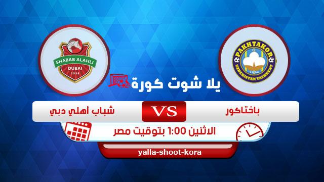 pakhtakor-vs-shabab-al-ahli-club