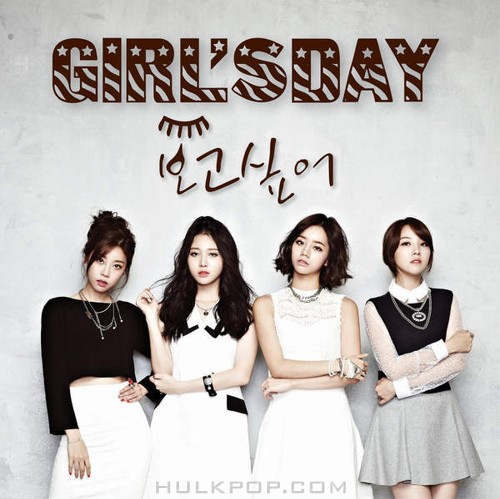 Girl's Day – I miss you – EP (FLAC + ITUNES PLUS AAC M4A)