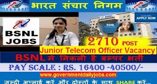 BSNL Recruitment 2017 Notification for 2710 JTO Vacancies