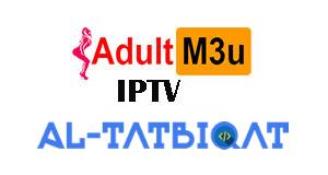 XXx Adult IPTV Premium M3U List 2020 Working
