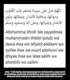 Gambar bacaan Sholawat Tibbil Qulub