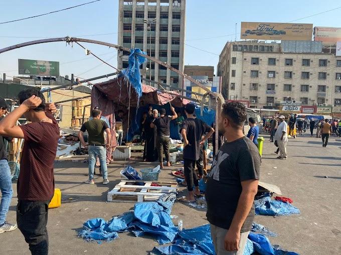 رفع خيم اعتصام من ساحة التحرير.. هل سيتم فتحها؟