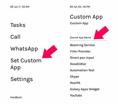 يمكنك تخصيص تطبيقات محددة لتظهر على واجهة التطبيق