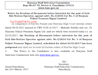 hssc grid sub-station operator document verification notice