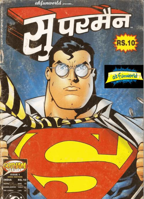 सुपरमैन स्मालविल्ले कॉमिक बुक पीडीऍफ़ पुस्तक हिंदी में | Superman Smallville Comic Book PDF In Hindi Free Download