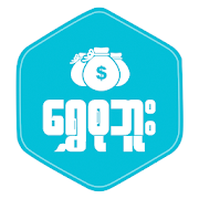Shwe Su Boo v1.1 APK