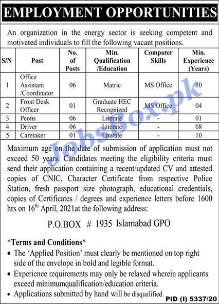 Energy Department PO Box 1935 Islamabad Jobs 2021