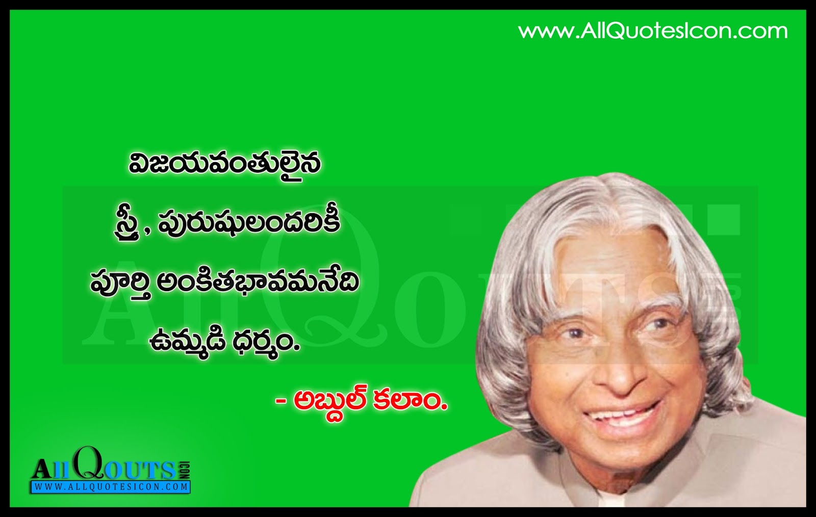 Abdul Kalam Best Quotes In Telugu