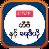 Myanmar TV & Radio