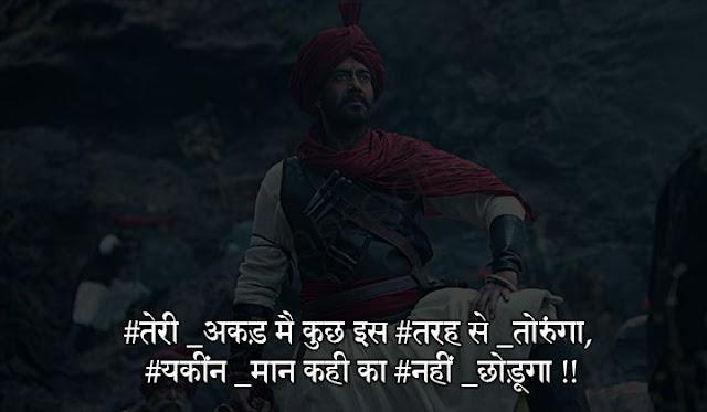 dushmani shayari for whatsapp