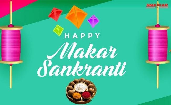 मकर संक्रांति की  शायरी - Makar Sankranti Shayari, wishes, SMS, Quotes, Image in Hindi