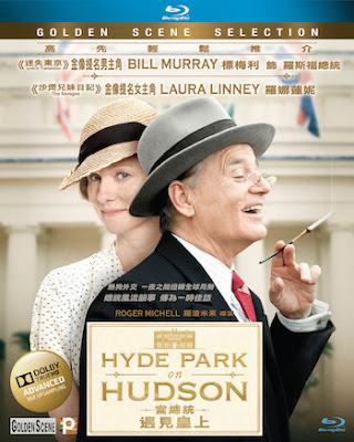 Hyde Park On Hudson 2012 Dual Audio Hindi 720p BluRay 850mb