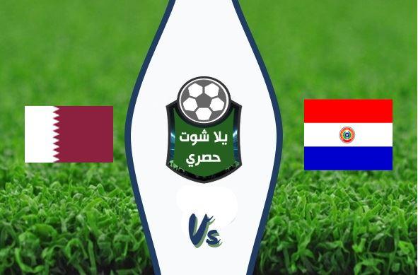 مشاهدة مباراة قطر وباراجواي بث مباشر