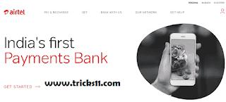 www.tricks11.com