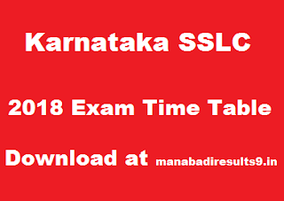 Karnataka SSLC Time Table 2018 Download, KSEEB 10th Date Sheet 2018