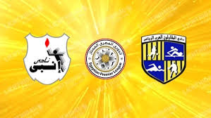 مشاهدة مباراة المقاولون العرب وإنبي